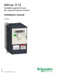 atv312 installation manual en bbv46391 01 fuse electrical cable
