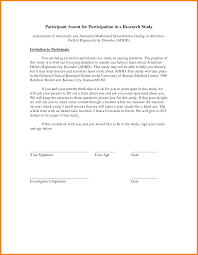 sample medical consent form example