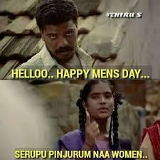 International Memes - international men s day tamil memes