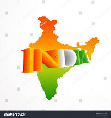 Blank Image Of India Map by Indian Map Stock Vector 361297808 Shutterstock