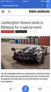 used car brunei lexus is300 brunei er34 blogspot com brunei fake car news