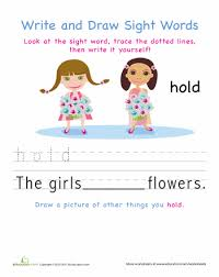 write and draw sight words hold worksheets kindergarten