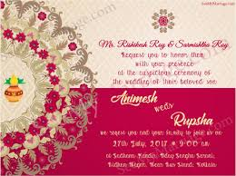 traditional indian wedding invitations dreams do come true a beautiful traditional indian wedding save