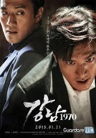 film drama korea lee min ho gangnam blues 2015 in streaming lee minho pinterest lee min