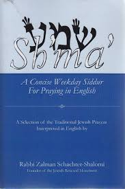 sh u0027ma u0027 a concise weekday siddur for praying in english rabbi