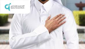 service siege social qatar foundation for social work provides services to 400