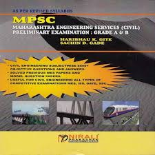 mpsc civil engineering priliminary examination with 0 disc