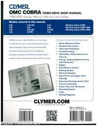 clymer omc cobra 1986 1993 stern drive boat engine repair manual
