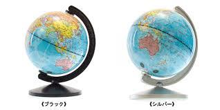 Small Desk Globe Stationary Shop Penlife Rakuten Global Market On The Desk Right