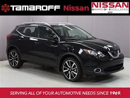 nissan rogue sport 2017 price new 2017 nissan rogue sport sl 4d hatchback in southfield t104861