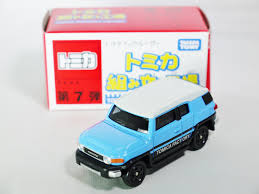 tomica toyota tomica toyota fj cruiser die cast all different styles toyota fj