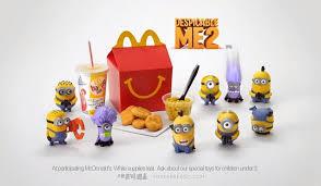 cuisine mcdo jouet le compte est bon mcdonald s le nombre incroyable de burgers