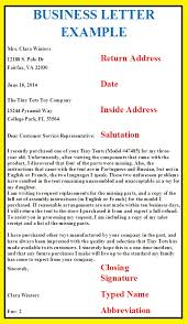 personal business letter 2016 gplusnickhow to format a business