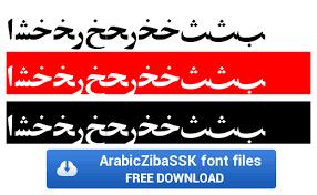 3d arabic fonts arabiczibassk font