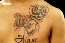 flowers with names tattoos flowers ideas