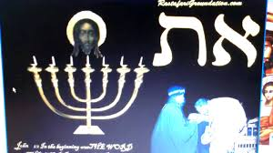 radio hanukkah hanukkah jah true light yeshua i i messiah ask rastafari
