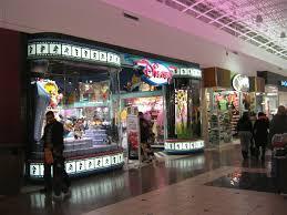 Quakerbridge Mall Map Chicago Ridge Mall At 444 Chicago Ridge Mall 95th St Ridgeland