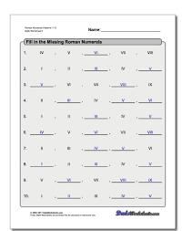 Least Common Multiples Worksheet Roman Numerals