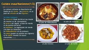 cuisine mauritanienne presentation culture mauritanienne