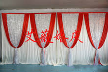 wedding backdrop china popular sequin curtain backdrop buy cheap sequin curtain