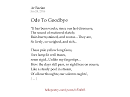 ode to goodbye by ar bazian hello poetry