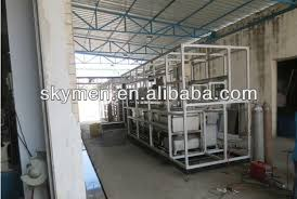 Ultrasonic Blind Cleaning Equipment Skymen Blind Cleaning Ce Ultrasonic Verical Blind Cleaning Machine