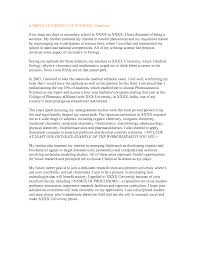 phd statement of purpose template business template