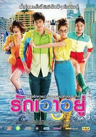 film comedy seru rekomendasi film asia terbaik versi kami pengetahuan wow