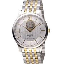 gold men u0027s watches shop the best deals for dec 2017 overstock com