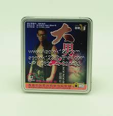 dananren archives obatapotek com
