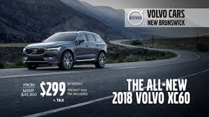 volvo msrp why the all new 2018 volvo xc60 best suv in canada deserves the