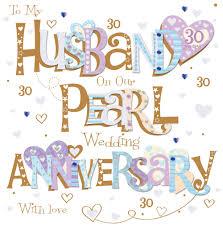 30 wedding anniversary husband pearl 30th wedding anniversary greeting card cards