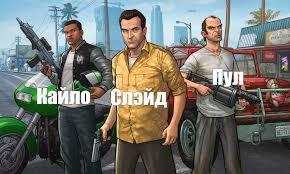 Create Memes Online - create meme gta v online gta 5 online gta 5 roleplay
