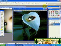 Tutorial Photoshop Online | photoshop tutorial in tamil photoshop training in tamil language