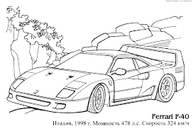 ferrari coloring pages 1000 coloring pages of the ferrari 599xx