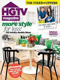 hgtv digital magazine subscription on texture free trial