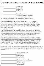 form 9a 3 cover letter to college university