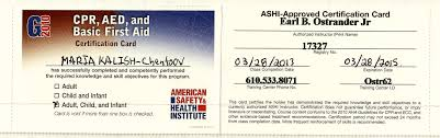 ashi cpr card template