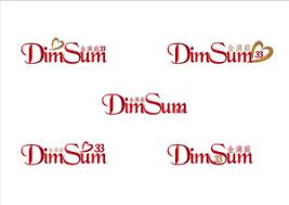 69 professional bold restaurant logo designs for 金满庭 dim sum 33
