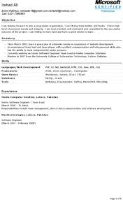 Computer Software Engineer Resume Software Engineer Resume Templates Download Free U0026 Premium