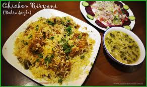 biryani cuisine bohri biryani recipe how to bohri biryani recipe 52