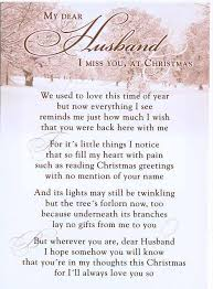 best 25 christmas in heaven poem ideas on pinterest heaven