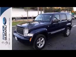 2008 jeep liberty value 2008 jeep liberty providence ri smithfield ri s3944b
