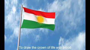 Kurdish Flag Kurdish Flag With Kurdistan National Anthem Ai Raqib Youtube