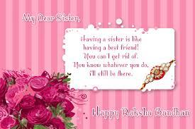 festivals greetings raksha bandhan sis u are my best friend