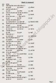 best solutions of grade 3 hindi worksheets with service
