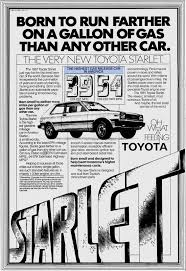 10 best starlet images on pinterest japanese cars toyota