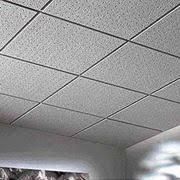 controsoffitto alluminio il controsoffitto costoso