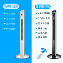 Quiet Cooling Fan For Bedroom by Electric Fan From The Best Taobao Agent Yoycart Com