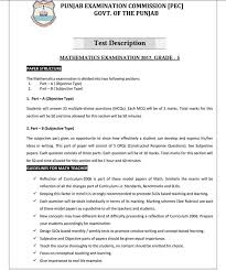 pdf grade 6 papers south africa pdf 28 pages south grade 10